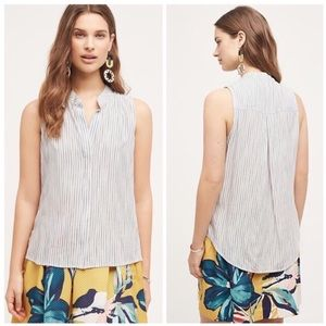 Anthropologie • whispered striped tank top